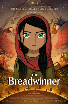 The_Breadwinner_(film)_poster.jpg